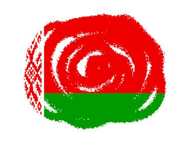 ベラルーシ共和国の国旗-クラヨン2