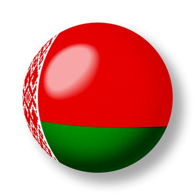 ベラルーシ共和国の国旗-ビー玉