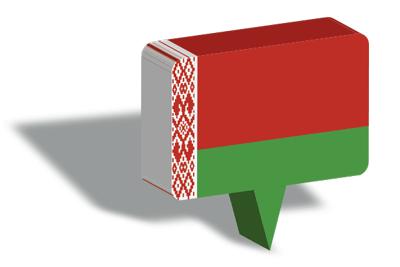 ベラルーシ共和国の国旗-マップピン