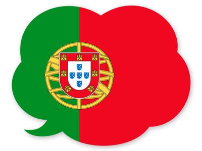 ポルトガル共和国の国旗-吹き出し