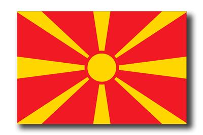 マケドニア旧ユーゴスラビア共和国の国旗-ドロップシャドウ