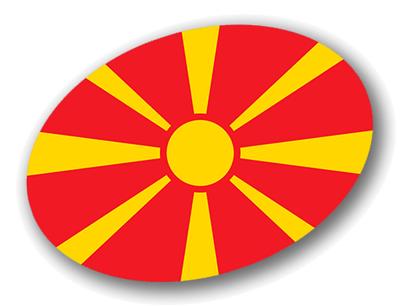 マケドニア旧ユーゴスラビア共和国の国旗-楕円
