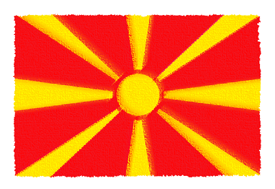 マケドニア旧ユーゴスラビア共和国の国旗-パステル