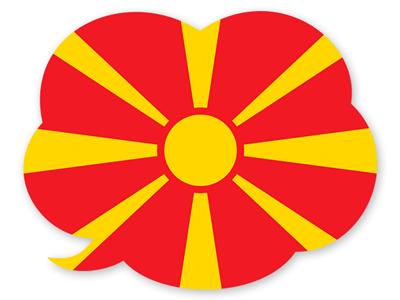 マケドニア旧ユーゴスラビア共和国の国旗-吹き出し