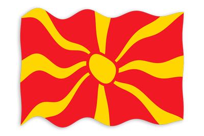 マケドニア旧ユーゴスラビア共和国の国旗-波