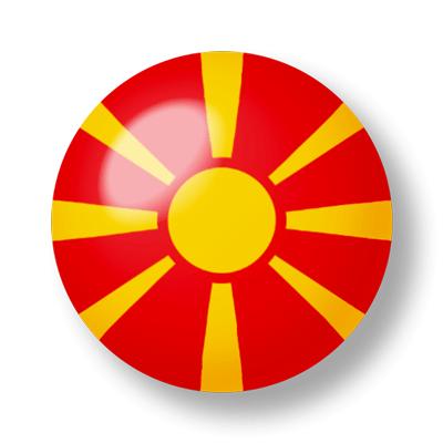 マケドニア旧ユーゴスラビア共和国の国旗-ビー玉