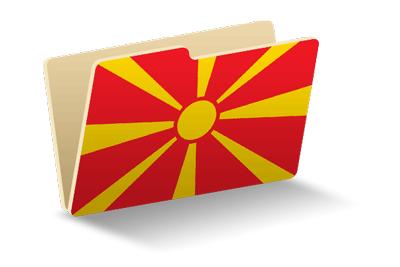 マケドニア旧ユーゴスラビア共和国の国旗-フォルダ