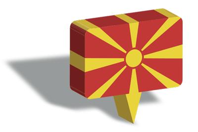 マケドニア旧ユーゴスラビア共和国の国旗-マップピン
