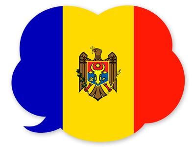 モルドバ共和国の国旗-吹き出し