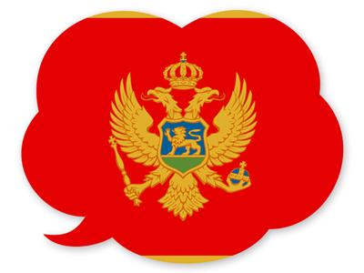 モンテネグロの国旗-吹き出し