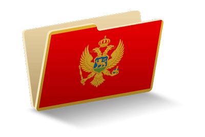 モンテネグロの国旗-フォルダ