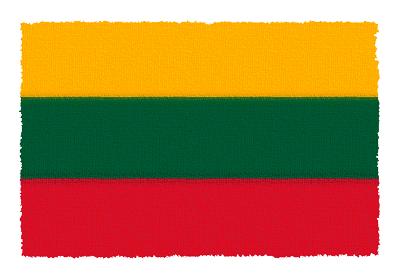 リトアニア共和国の国旗-パステル