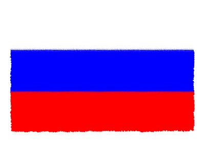 ロシア連邦の国旗-パステル