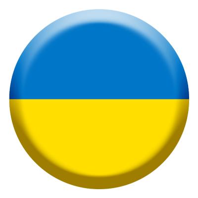 ウクライナの国旗-コイン