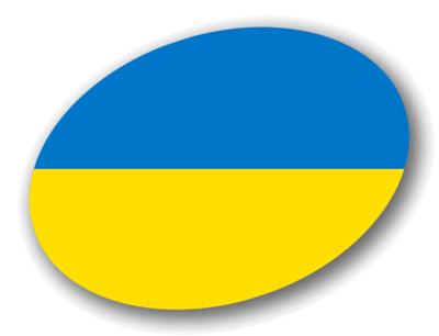 ウクライナの国旗-楕円