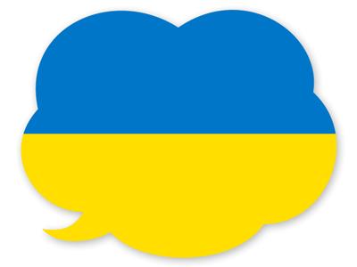 ウクライナの国旗-吹き出し