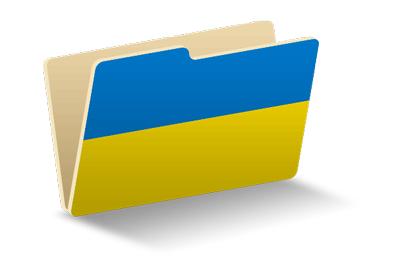 ウクライナの国旗-フォルダ