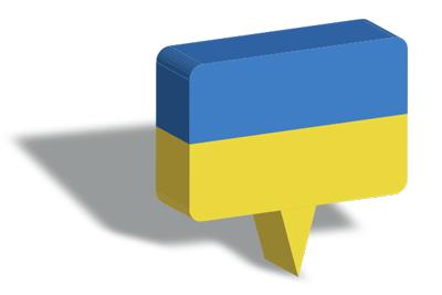 ウクライナの国旗-マップピン