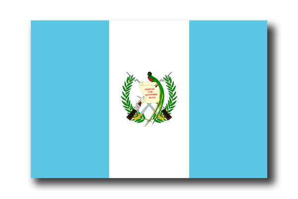 グアテマラ共和国