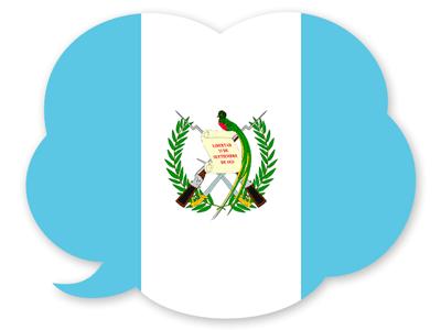 グアテマラ共和国の国旗-吹き出し
