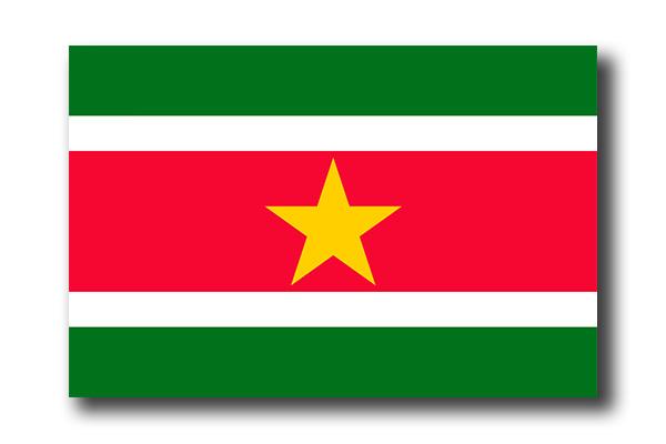 スリナム共和国