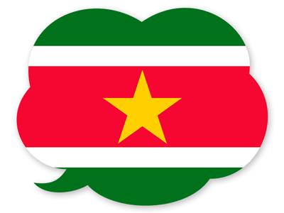 スリナム共和国の国旗-吹き出し