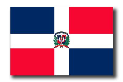 ドミニカ共和国の国旗-ドロップシャドウ
