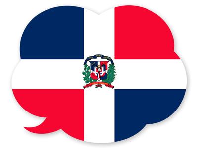 ドミニカ共和国の国旗-吹き出し