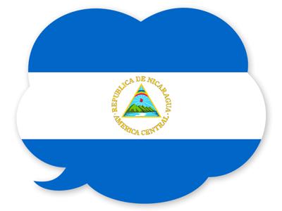 ニカラグア共和国の国旗-吹き出し