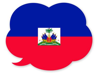 ハイチ共和国の国旗-吹き出し