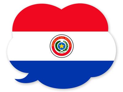 パラグアイ共和国の国旗-吹き出し
