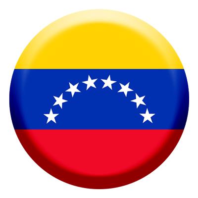 ベネズエラ・ボリバル共和国の国旗-コイン