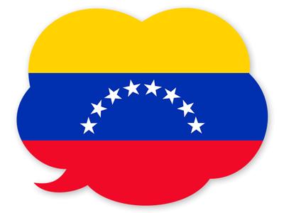 ベネズエラ・ボリバル共和国の国旗-吹き出し