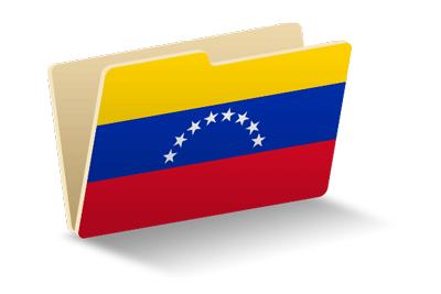ベネズエラ・ボリバル共和国の国旗-フォルダ