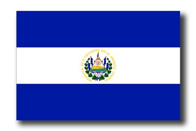 エルサルバドル共和国の国旗-ドロップシャドウ
