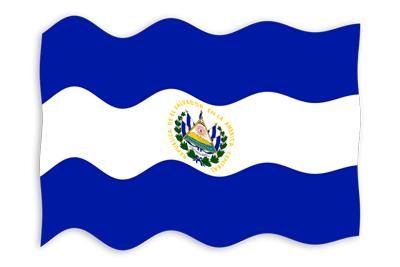 エルサルバドル共和国の国旗-波