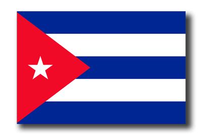 キューバ共和国の国旗-ドロップシャドウ