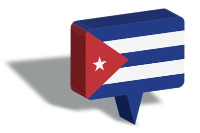 キューバ共和国の国旗-マップピン