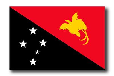 パプアニューギニア独立国の国旗-ドロップシャドウ