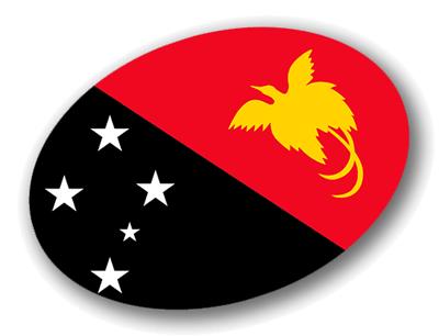 パプアニューギニア独立国の国旗-楕円