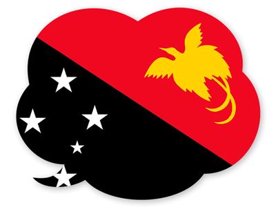 パプアニューギニア独立国の国旗-吹き出し