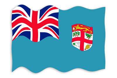 フィジー共和国の国旗-波