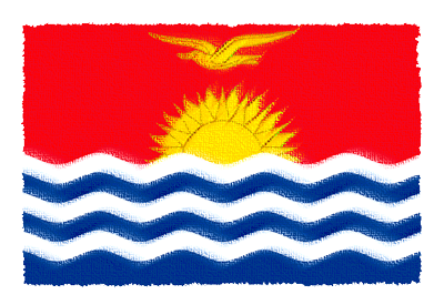 キリバス共和国の国旗-パステル