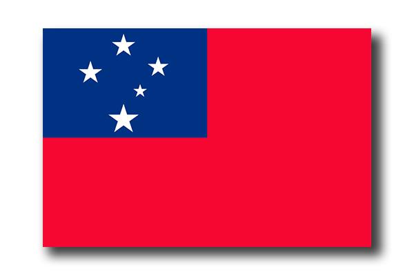 サモア独立国