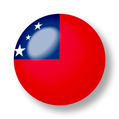 サモア独立国の国旗-ビー玉