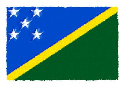 ソロモン諸島の国旗-パステル