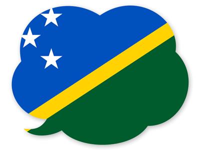 ソロモン諸島の国旗-吹き出し