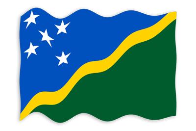 ソロモン諸島の国旗-波