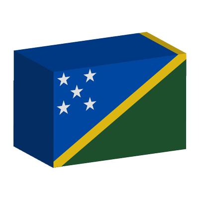 ソロモン諸島の国旗-積み木