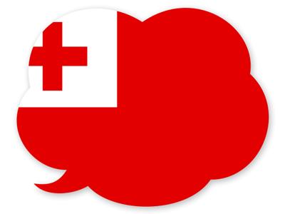 トンガ王国の国旗-吹き出し